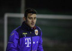 Ionuț Nedelcearu, convocat la echipa națională